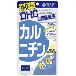 Viên uống giảm cân DHC Carnitine (300 viên/60 ngày)