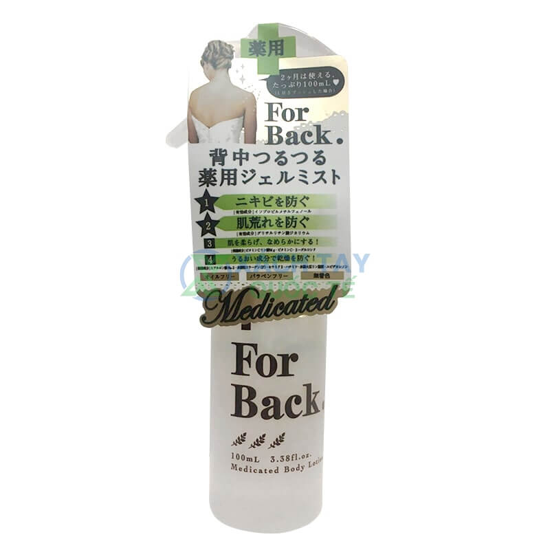 Xịt Trị Mụn Lưng For Back Medicated Pelican Dạng Lotion 100ml