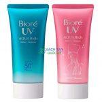 Kem chống nắngBiore UV Aqua Rich Watery Essence