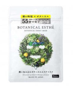 Mặt nạ Botanical Esthe 7 in 1 Sheet Mask 5 chiếc