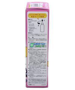 Siro trị cảm Nhật Bản Muhi màu hồng vị đào