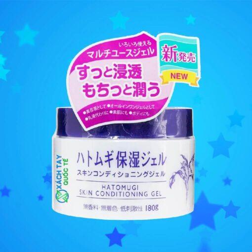 Kem dưỡng Naturie Skin Conditioner Gel 180g