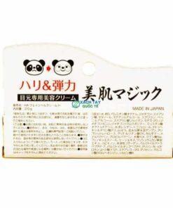 Kem trị thâm mắt Kumargic Nhật Bản