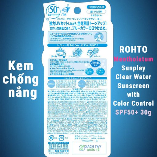 Kem chống nắng Rohto Mentholatum Sunplay Clear Water Sunscreen with Color Control