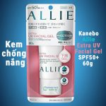 Kanebo Allie Extra UV Facial Gel