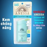 Shiseido Anessa Essence UV Sunscreen Mild Milk