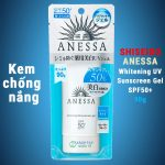 Shiseido Anessa Whitening UV Sunscreen Gel